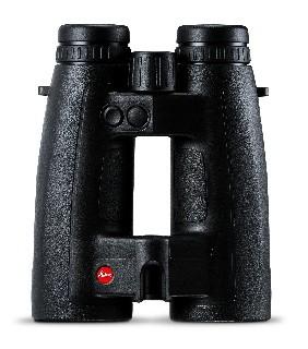 Geovid HD-B 3000 8x56